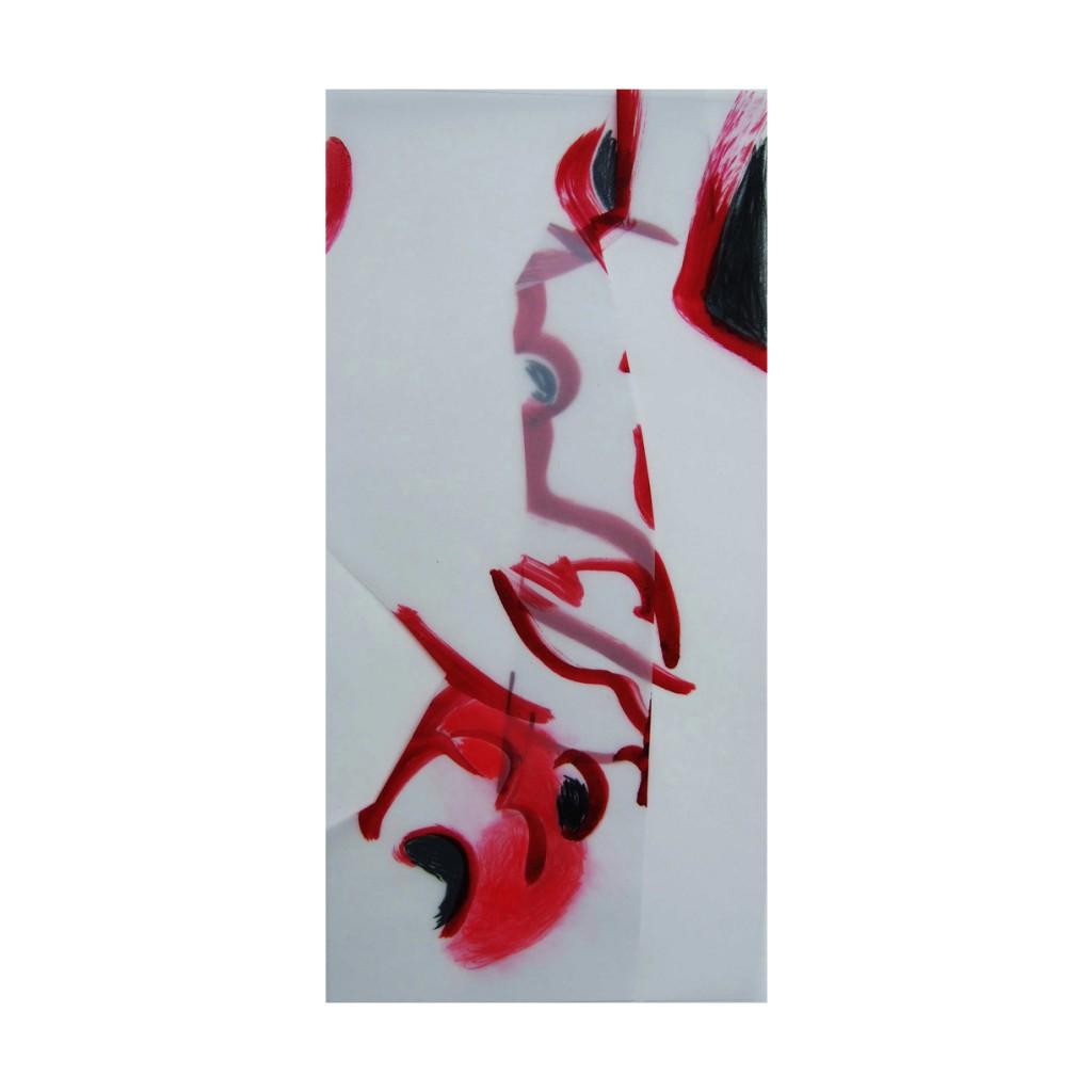 <i>Manpa</i>, crayon, encre sur calque, 37x75cm, 2009